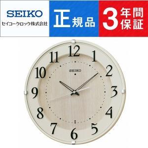 SEIKO CLOCK セイコー クロック スタンダード ナチュラルスタイル KX397A|1more
