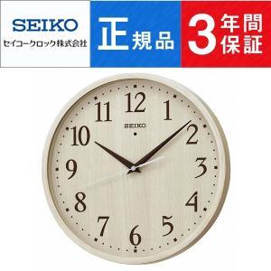 SEIKO CLOCK セイコー クロック スタンダード ナチュラルスタイル KX399A|1more