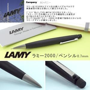 LAMY ラミー lamy2000 ラミー2000 シャープペンシル ブラック L101 ネコポス不可|1more