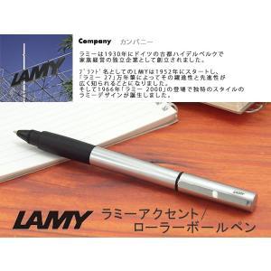 LAMY ラミー 筆記具 アクセント Accent ローラーボール L396KK ネコポス不可|1more
