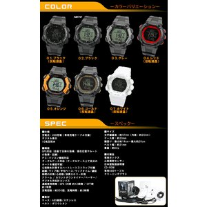 GPS 時計 登山におすすめ 高度計 方位計を搭載したアウトドア 腕時計 メンズ|1more|05