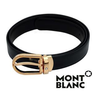 モンブラン MONTBLANC  ベルト  メンズ ブラック ブラウン  リバーシブル カット調整 MB-111633 1more