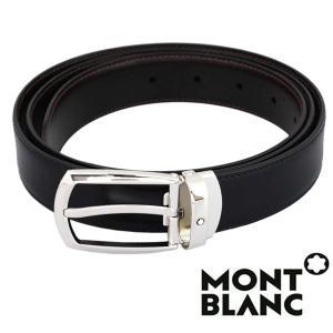モンブラン MONTBLANC  ベルト  メンズ ブラック ブラウン  リバーシブル カット調整 ホースシュー 馬蹄 MB-112960 1more