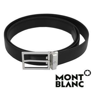 モンブラン MONTBLANC  ベルト  メンズ ブラック ブラウン  リバーシブル カット調整 MB-113273 1more