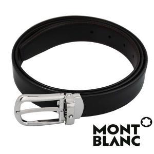 モンブラン MONTBLANC  ベルト  メンズ ブラック ブラウン  リバーシブル カット調整 ホースシュー 馬蹄 MB-114412 1more