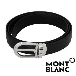 モンブラン MONTBLANC  ベルト  メンズ ブラック ブラウン  リバーシブル カット調整 MB-114416 1more