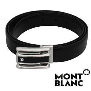 モンブラン MONTBLANC  ベルト  メンズ ブラック ブラウン  リバーシブル カット調整 MB-114423 1more