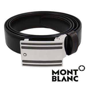 モンブラン MONTBLANC  ベルト  メンズ ブラック ブラウン  リバーシブル カット調整 MB-115478 1more