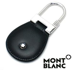 モンブラン MONTBLANC  キーリング キーホルダー  メンズ ブラック    MB-14085|1more