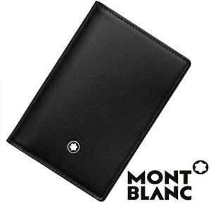 モンブラン MONTBLANC  カードケース 名刺入れ  メンズ ブラック   名刺ケース MB-14108|1more