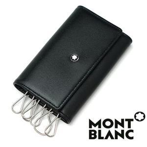 モンブラン MONTBLANC  キーケース  メンズ ブラック   鍵入れ MB-7161|1more