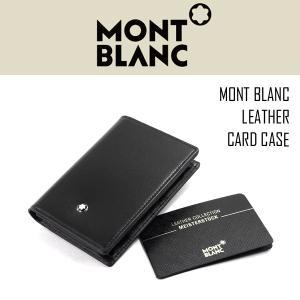 MONTBLANC モンブラン マイスターシュテュック 30304 ビジネスカードホルダー 2CC ...