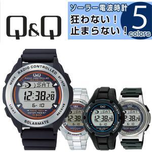 シチズン CITIZEN Q&Q キューキュー ソーラー 電波 デジタル メンズ 腕時計 メタルベルト MENS うでどけい MHS 選べる5色 MHS5-200|1more