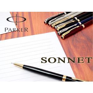 PARKER SONNET パーカー ソネット スリムシャープペン シャーペン ペンシル ステンレススチールCT PK-SO-SS-CT-SSP ネコポス不可|1more|02