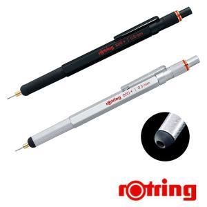 ロットリング 800+ メカニカルペンシル ブラック 0.5mm 0.7mm 1900181 1900183 1900182 1900184|1more