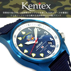 ケンテックス Kentex JSDF Blue Impuls...