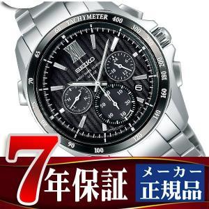 SEIKO BRIGHTZ セイコー ブライツ メンズ腕時計 ソーラー電波 クロノグラフ ブラック SAGA153 送料無料 正規品 ネコポス不可