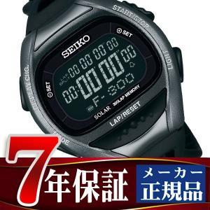 SEIKO PROSPEX セイコー プロスペックス スーパーランナーズ ソーラー デジタル腕時計 ランニングウォッチ ブラック SBEF031 ネコポス不可 1more