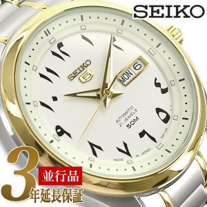SEIKO 逆輸入セイコー メンズ メカニカル 自動巻 腕時計 ホワイト 5 SNKP22J1 1more