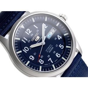 日本製逆輸入SEIKO5SPORTS セイコー5メンズ自動巻き腕時計 マットシルバーケース ネイビーダイアル ネイビーメッシュベルト SNZG11J1 1more