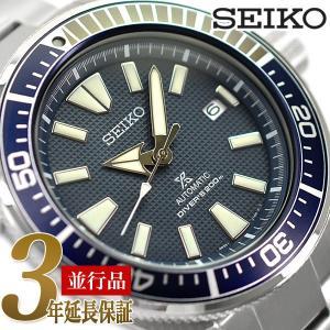 SEIKO 逆輸入セイコー メンズ メカニカル 自動巻(手巻つき) 腕時計 ネイビー PROSPEX ダイバーズ SRPF01K1 1more