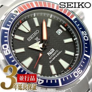 SEIKO 逆輸入セイコー メンズ メカニカル 自動巻(手巻つき) 腕時計 グレー PROSPEX PADI ダイバーズ SRPF09K1 1more