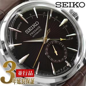 SEIKO 逆輸入セイコー メンズ メカニカル 自動巻(手巻つき) 腕時計 ダークバイオレット PRESAGE SSA393J1 1more