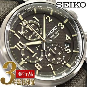 SEIKO 逆輸入セイコー メンズ クォーツ 腕時計 ブラウン クロノグラフ SSB371P1 1more