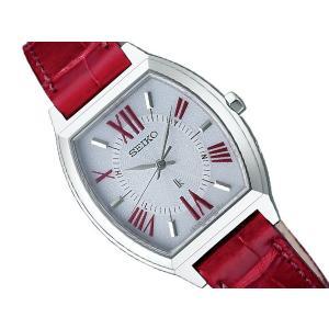 ルキア SSVE SEIKO セイコー ルキア 腕時計 レディース ソーラー 電波 レッド SSVE061 正規品 ネコポス不可|1more