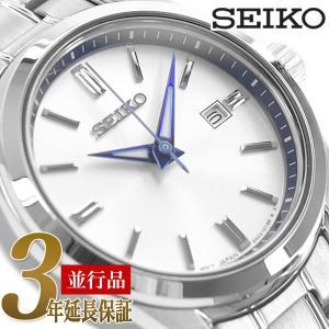 SEIKO 逆輸入セイコー レディース クォーツ 腕時計 ホワイト ペア 140周年 SUR463P1 1more