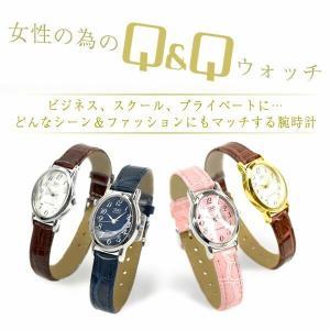 ネコポス配送で送料無料 レビューを書いて1年保証 シチズン CITIZEN Q&Q キューキュー レディース 腕時計 VZ89-104 VZ89-304 VZ89-305 VZ89-325|1more|02