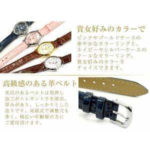ネコポス配送で送料無料 レビューを書いて1年保証 シチズン CITIZEN Q&Q キューキュー レディース 腕時計 VZ89-104 VZ89-304 VZ89-305 VZ89-325|1more|04