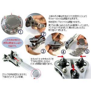腕時計用工具 腕時計サイズ調整器+三点支持裏蓋オープナーセット ウォッチツール WT-ADJUST-OPENER-SET セット価格 ネコポス不可|1more|03