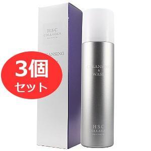 アリミノ HSC 塗るサプリ クレンジング&洗顔 180g×3本|1or8