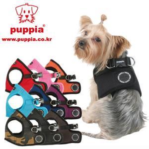 パピア 犬用 ハーネスB/PAHA-AH305 ペット用 胴輪  PUPPIA|1pia