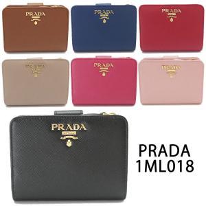 5c6dfcaecd75 プラダ 折財布 レディース PRADA 1ML018 QWA SAFFIANO METAL 二つ折り 財布 レザー