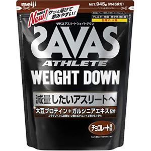 明治 ザバス(SAVAS) アスリート ウェイトダウン(ソイプロテイン+ガルシニア)チョコレート風味...