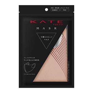 KATE (ケイト) ケイト 小顔シルエット マスク ピンク [洗って繰り返し使える] [耳が痛くなりにくい] [吸水速乾] [立体マスク形状の商品画像|ナビ