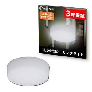 アイリスオーヤマ シーリングライト 小型 SCL5N-HL 昼白色(洗面所やクローゼットにおすすめ) 550lmの画像