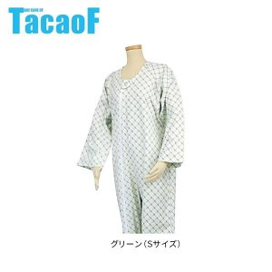 幸和製作所 テイコブ (TacaoF) エコノミー上下続き服 グリーン UW01 Sサイズの商品画像|ナビ