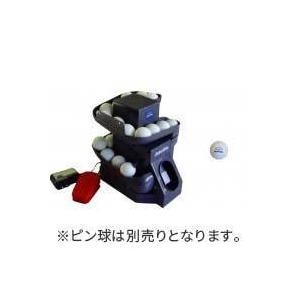 Robo-Star ロボ太くん NX28-45 卓球 スポーツ教室 2WAY 卓球ロボット 練習 エクササイズ ピンポン 卓上型 ロボットサーブの商品画像|ナビ