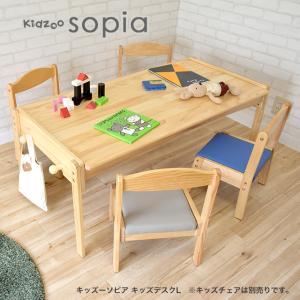 ソピア(sopia)キッズデスク1200サイズ SKLT-1200 スタッキング ラージデスク 高さ...