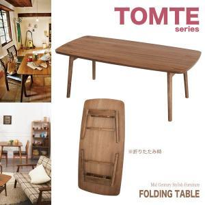 北欧テイストで温かみのある優しいデザイン。 こだわりの家具が集う、贅沢な時間が流れる空間、磨き上げら...