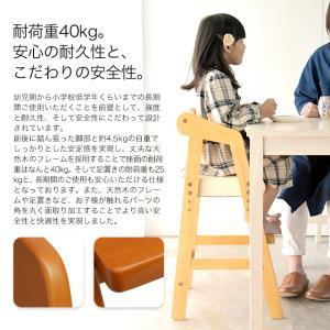 Kidzoo キッズー ハイチェア ベビーチェア キッズチェア 高さ調整  木製 ベビー用品 赤ちゃん ネイキッズ nakids|1st-kagu|07