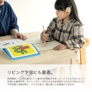 Kidzoo キッズー ハイチェア ベビーチェア キッズチェア 高さ調整  木製 ベビー用品 赤ちゃん ネイキッズ nakids|1st-kagu|09