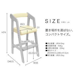 Kidzoo キッズー ハイチェア ベビーチェア キッズチェア 高さ調整  木製 ベビー用品 赤ちゃん ネイキッズ nakids|1st-kagu|10