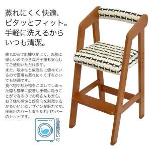 キッズーハイチェア専用カバー  KDC-2943、KDC-2982専用カバー 座面カバー 子供椅子用品 キッズチェア用品|1st-kagu|04