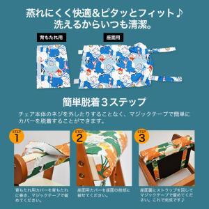 キッズーハイチェア専用カバー  KDC-2943、KDC-2982専用カバー 座面カバー 子供椅子用品 キッズチェア用品|1st-kagu|05