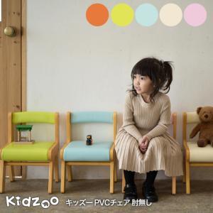 Kidzoo(キッズーシリーズ) PVC...