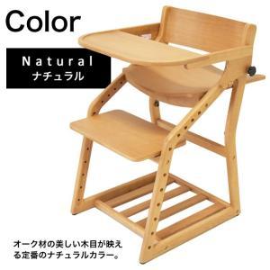 E-toko 組立チェア+専用トレイ 計2点セット JUC-3172+JUC-3255 頭の良い子を目指す椅子 ベビーチェア キッズチェア いいとこ イイトコ 学習チェア 木製 1st-kagu 11